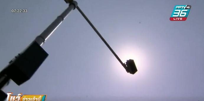 ออสเตรเลียเริ่มใช้กล้องตรวจจับคนใช้มือถือขณะขับรถ