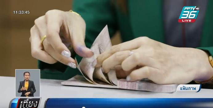 เงินเฟ้อเดือน พ.ย.62 ปรับตัวดีขึ้นครั้งแรกในรอบ 4 เดือน