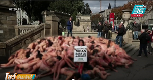 สเปน ประท้วงฆ่าสัตว์ทำเครื่องนุ่งห่ม