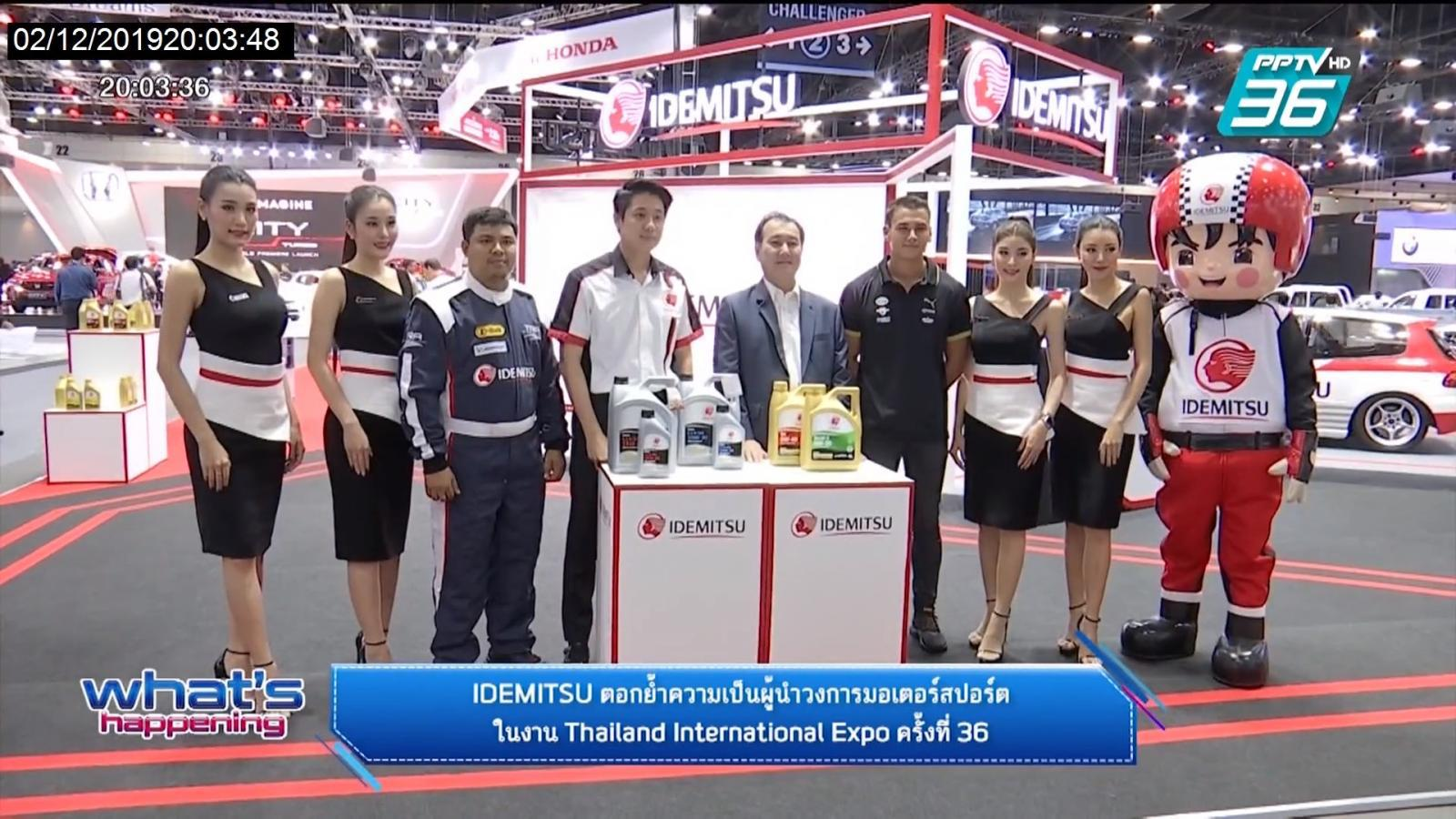 """อิเดมิตสึ เปิดบูธในงาน """"Thailand International Motor Expo 2019"""""""