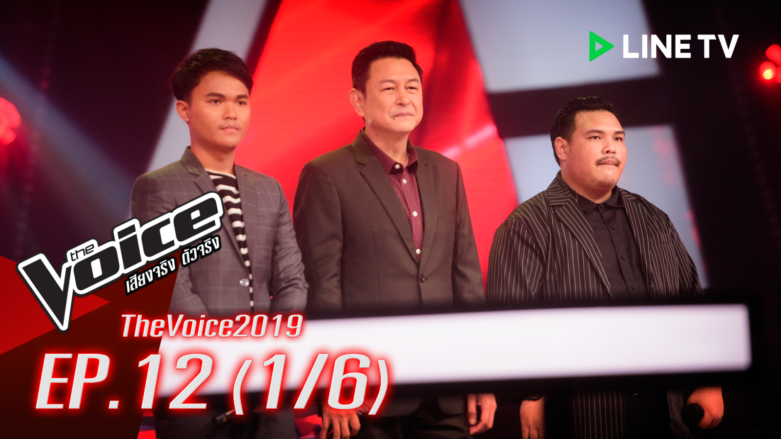 The Voice 2019 | EP.12 | Battle | 2 ธ.ค. 2562