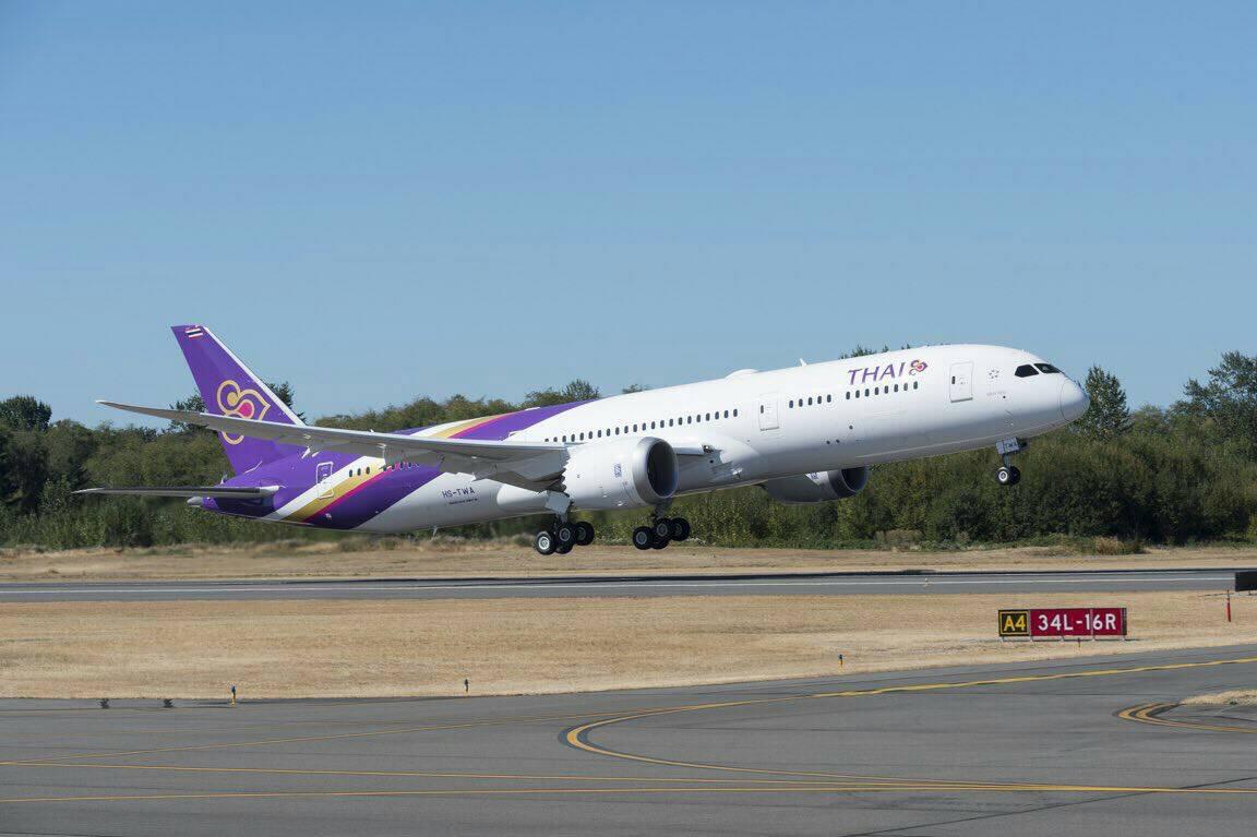 การบินไทยประกาศเวลาบินใหม่ไป 'ฟิลิปปินส์' หลังพายุคัมมูริ