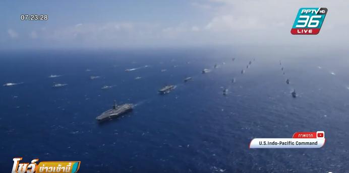 """กองทัพเรือสหรัฐฯ สั่งซื้อ """"เรือดำน้ำ""""ราคาทุบสถิติ กว่า 6 แสนล้านบาท"""