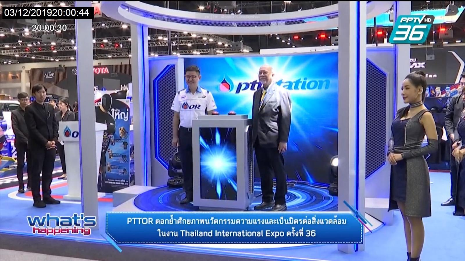 "PPTOR เปิดบูธ ""Thailand International Motor Expo 2019"""