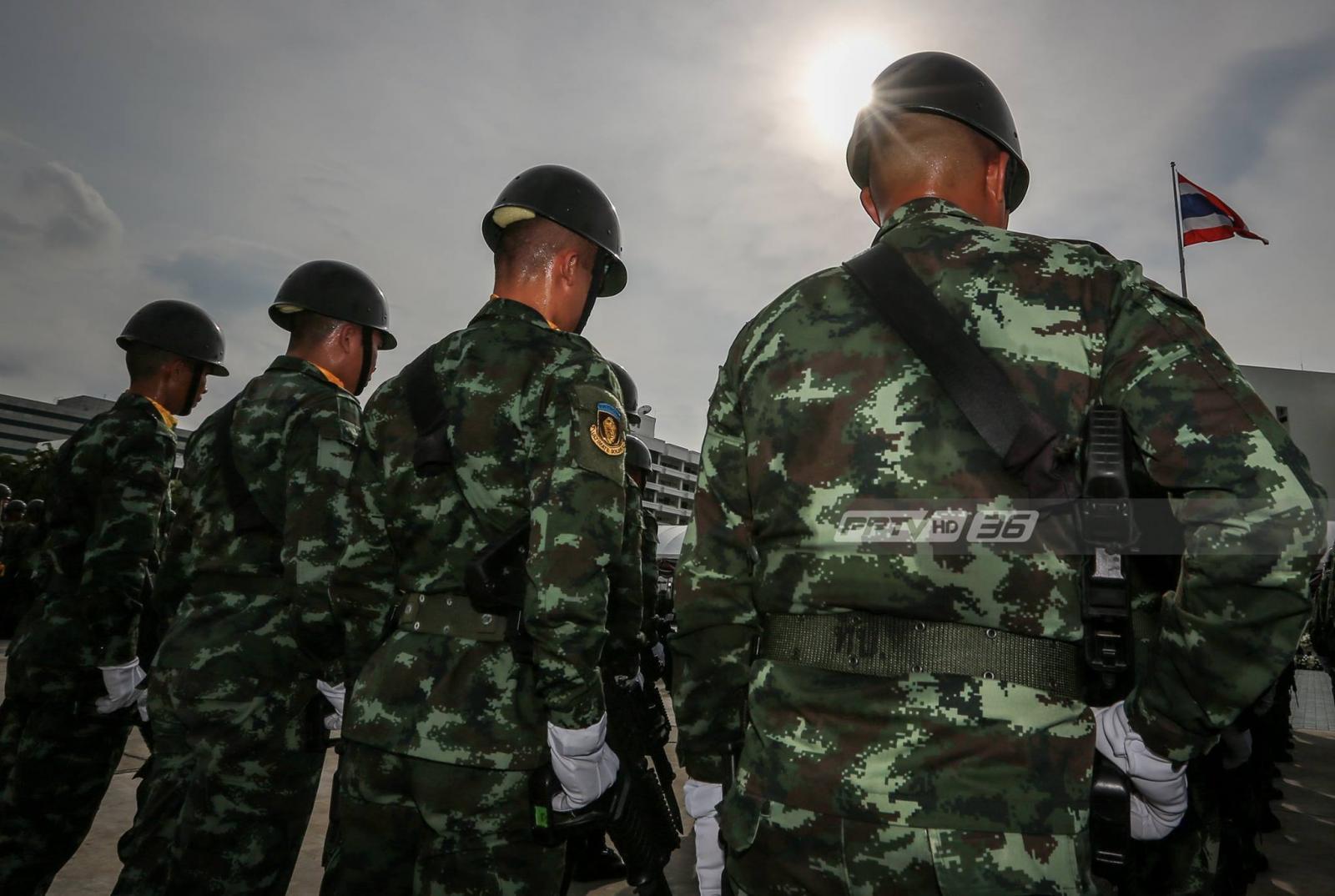 การเหยียดหยามเกียรติภูมิทหาร ถือเป็นเรื่องที่กองทัพรับไม่ได้