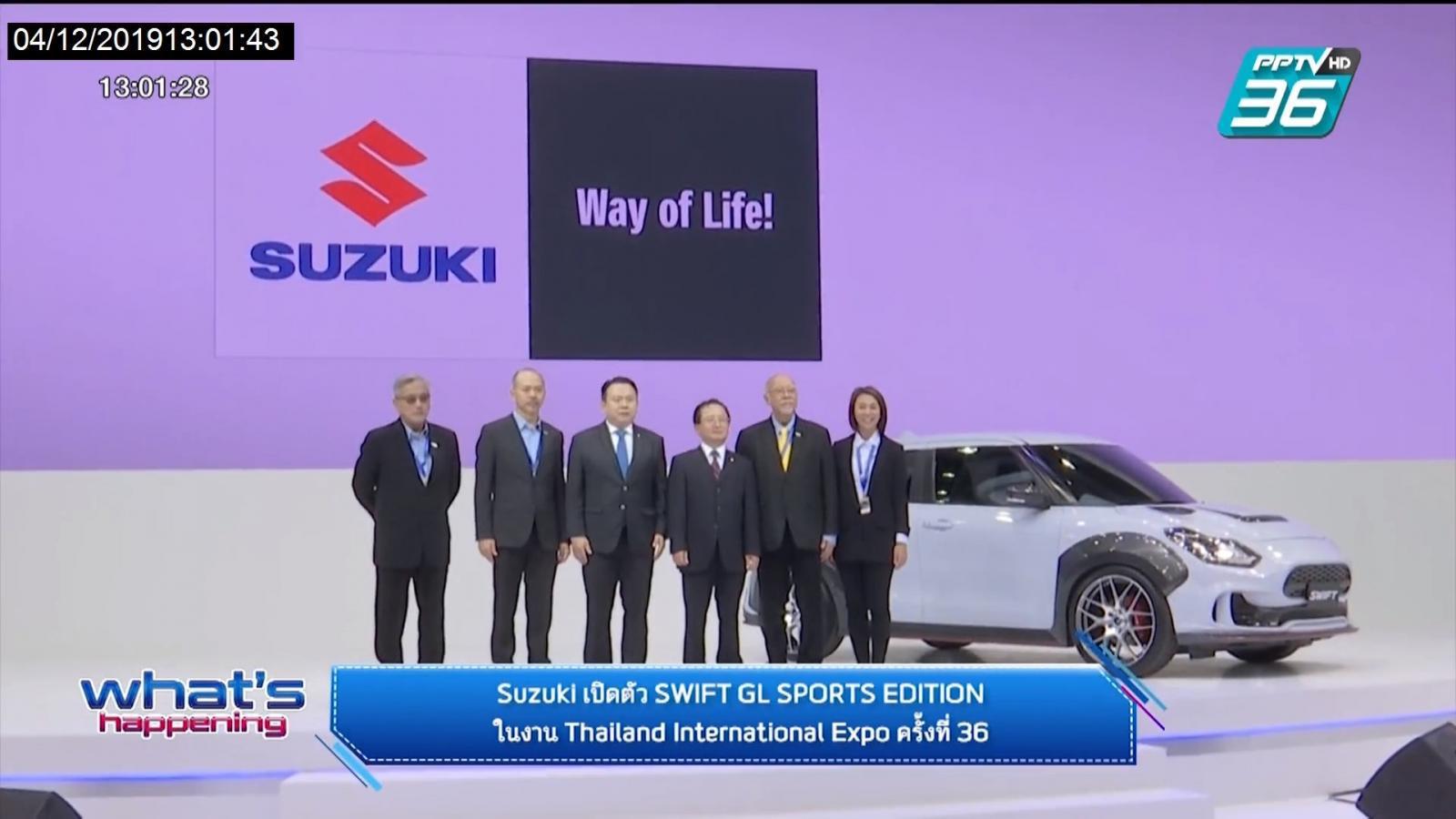 """ซูซูกิ """"Thailand International Motor Expo 2019"""""""