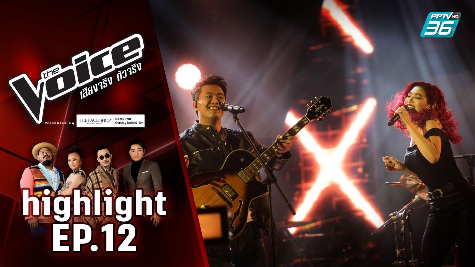 "The Voice 2019 | ""แพรจ๋า"" & ""T.Y.K Trio"" โชว์ Battle สุดลงตัว เพลินเหมือนดูมิวสิคัล  | Highlight EP12"