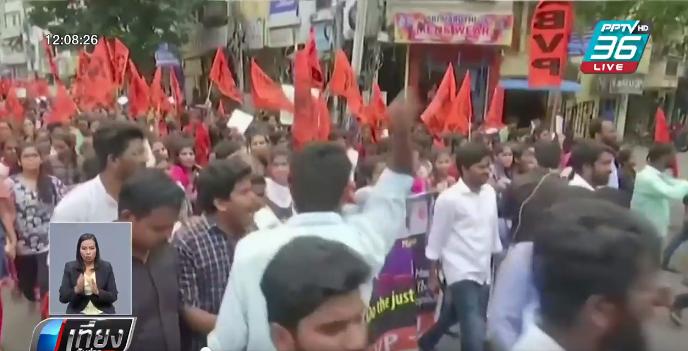 ฝ่ายค้านอินเดีย จี้ รัฐแก้ปัญหาความรุนแรงทางเพศ หลังถูกตราหน้าเมืองหลวงแห่งการข่มขืน