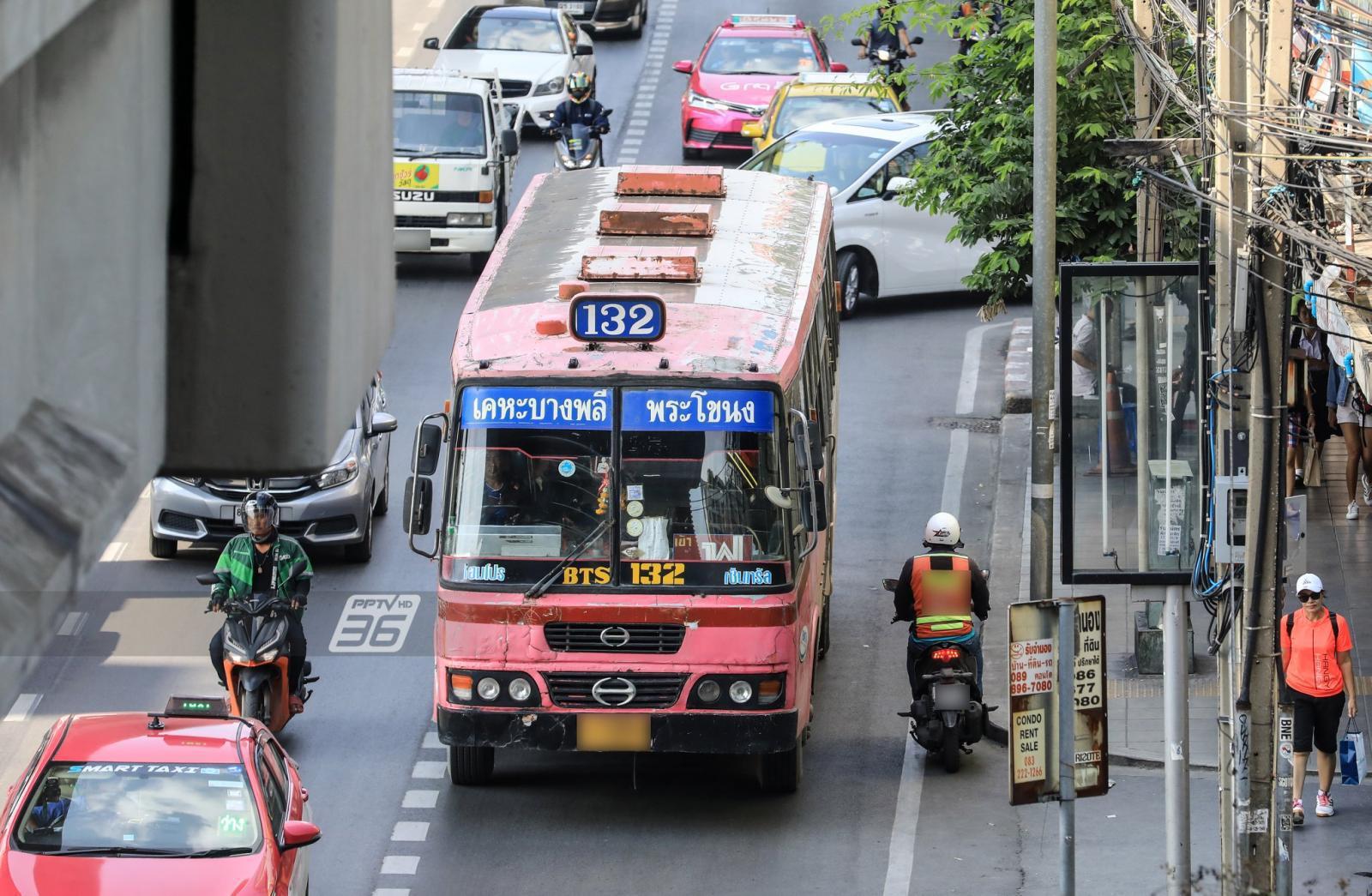 PPTV ติดตามปัญหาขับขี่ผิดกฎจราจร 1 เดือนไร้ผล! ผบก.จร.รับเรื่องเร่งจัดการ