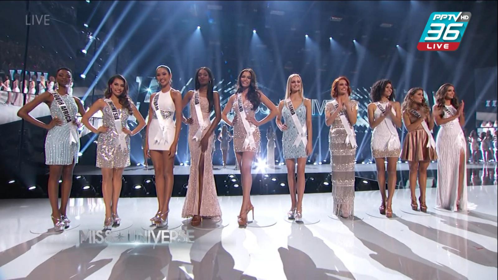 บรรยากาศรอบตัดสิน Miss Universe 2019
