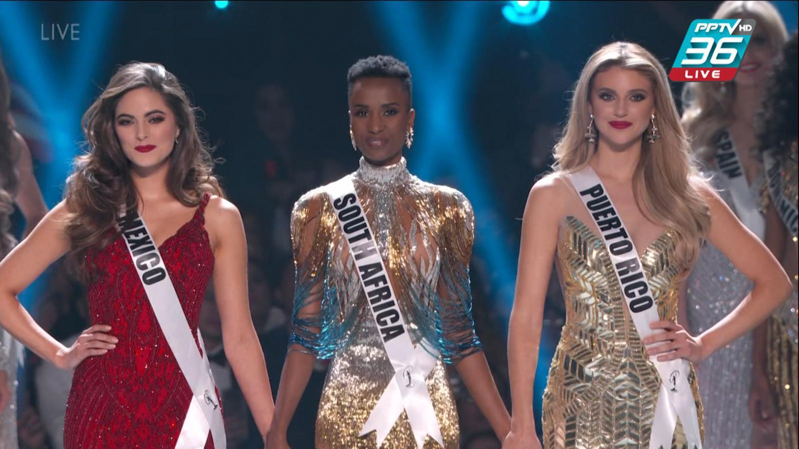 """""""ฟ้าใส ปวีณสุดา"""" เข้าชิงลึกสุด 5 คนสุดท้าย  Miss Universe 2019"""