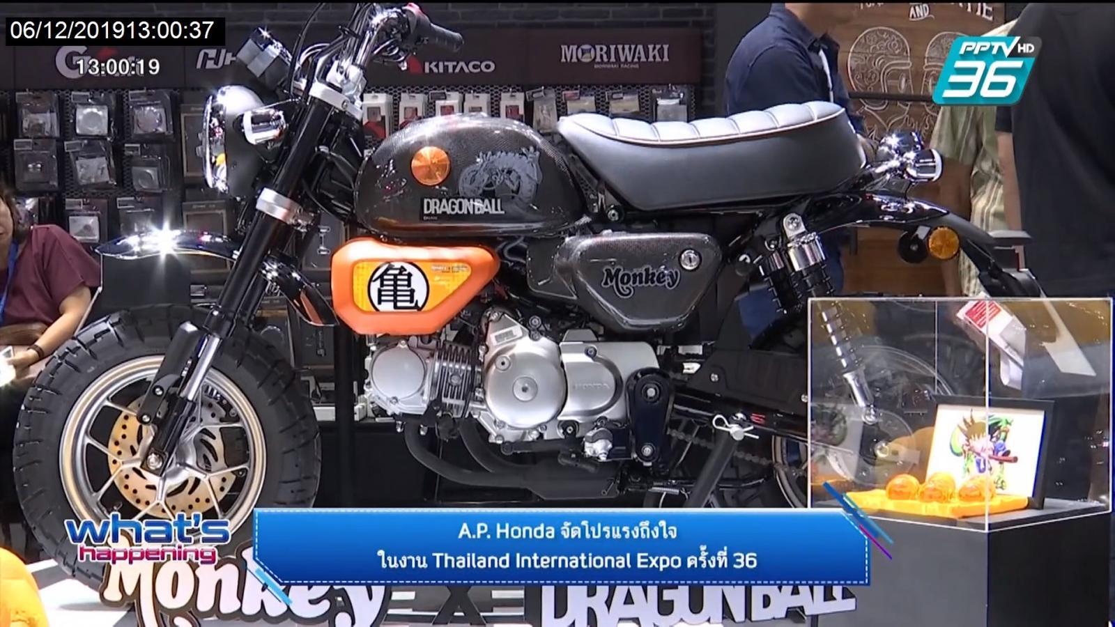 "A.P. Honda  ""Thailand International Motor Expo 2019"""