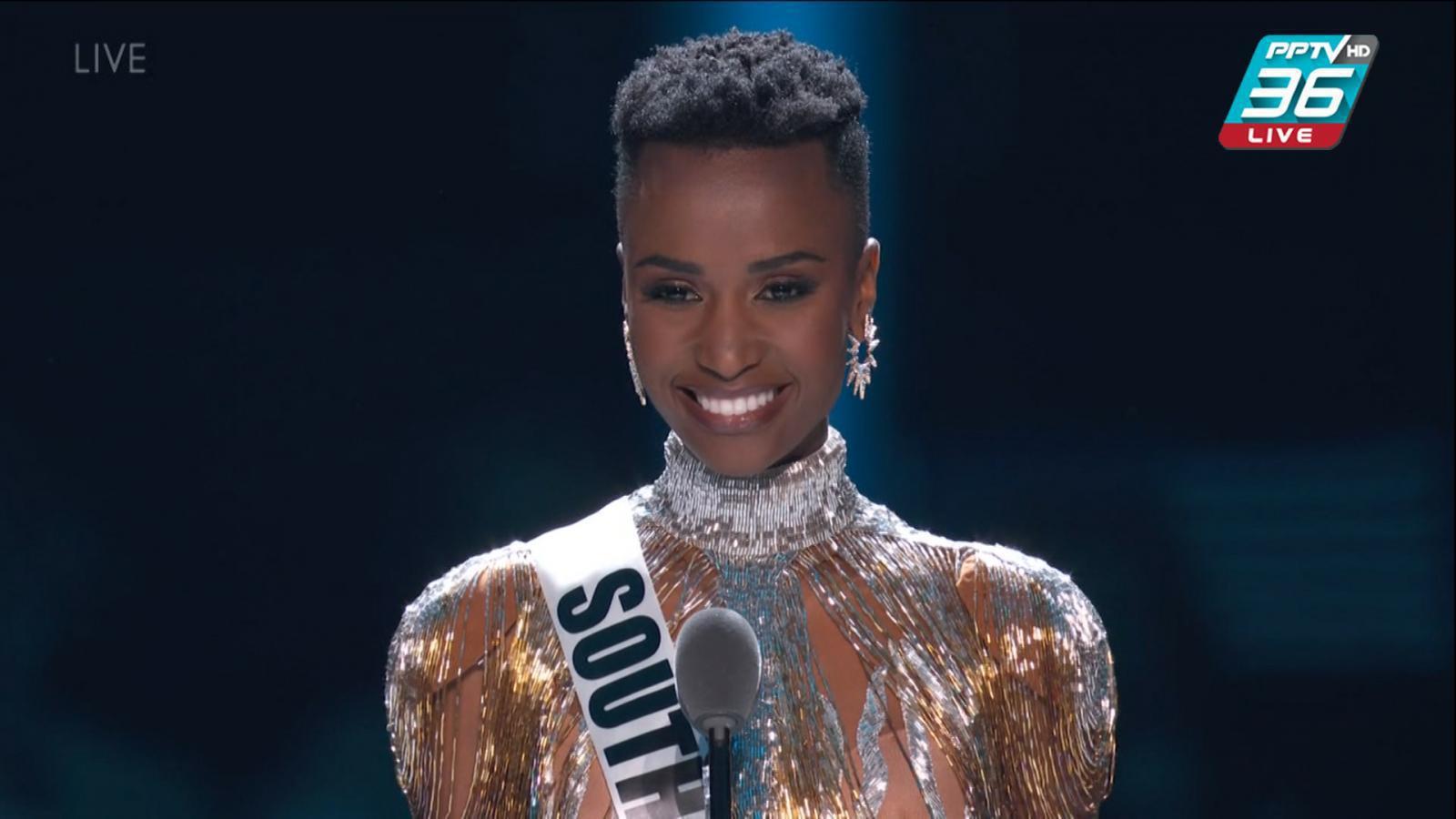 """""""มิสแอฟริกาใต้"""" คว้ามงกุฎ Miss Universe 2019"""