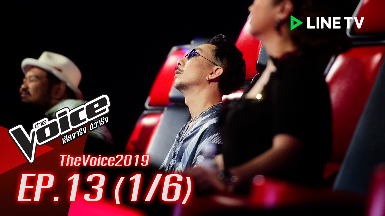 The Voice 2019 | EP.13 | Battle | 9 ธ.ค. 2562