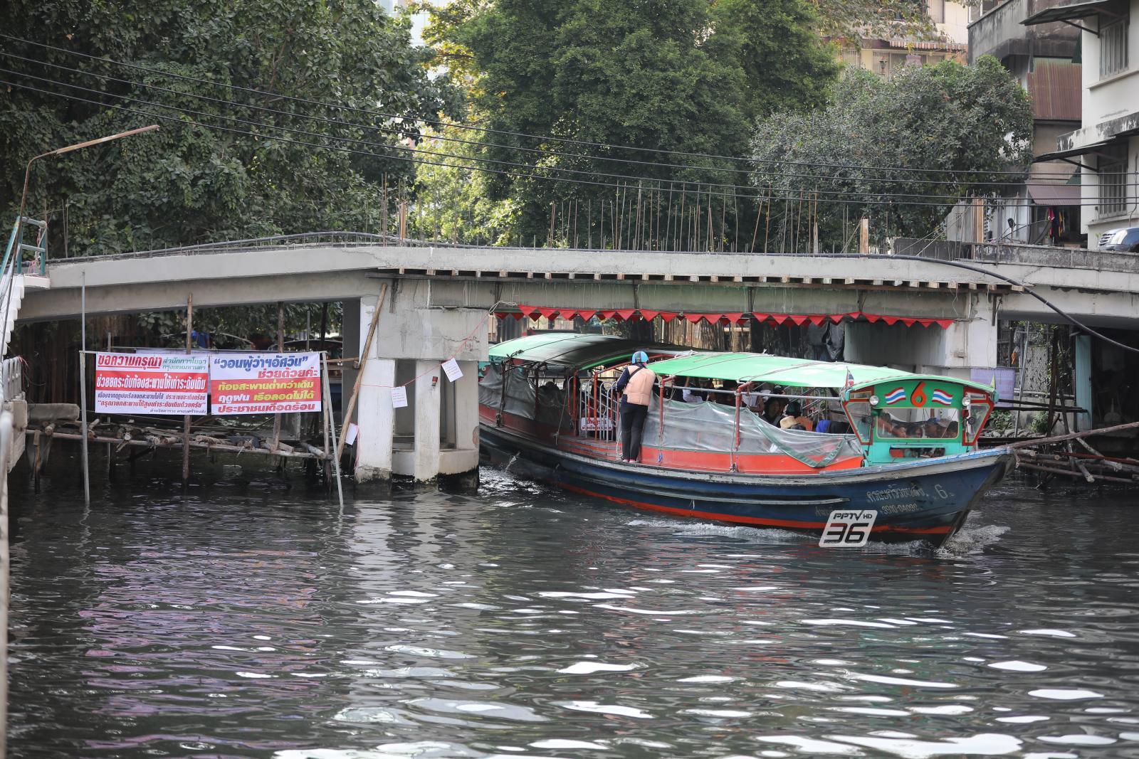 ปชช.ร้องสะพานเชื่อมห้างฯดังกีดขวางทางเดินเรือ