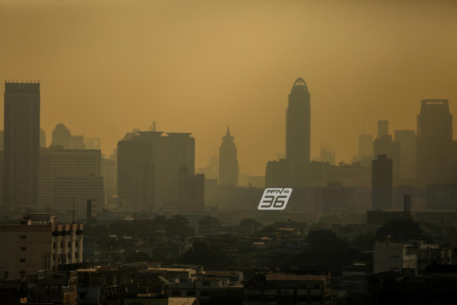 ฝุ่น PM2.5 เกินมาตรฐาน 7 สถานี พบ 4 จุดต้องเฝ้าระวัง!