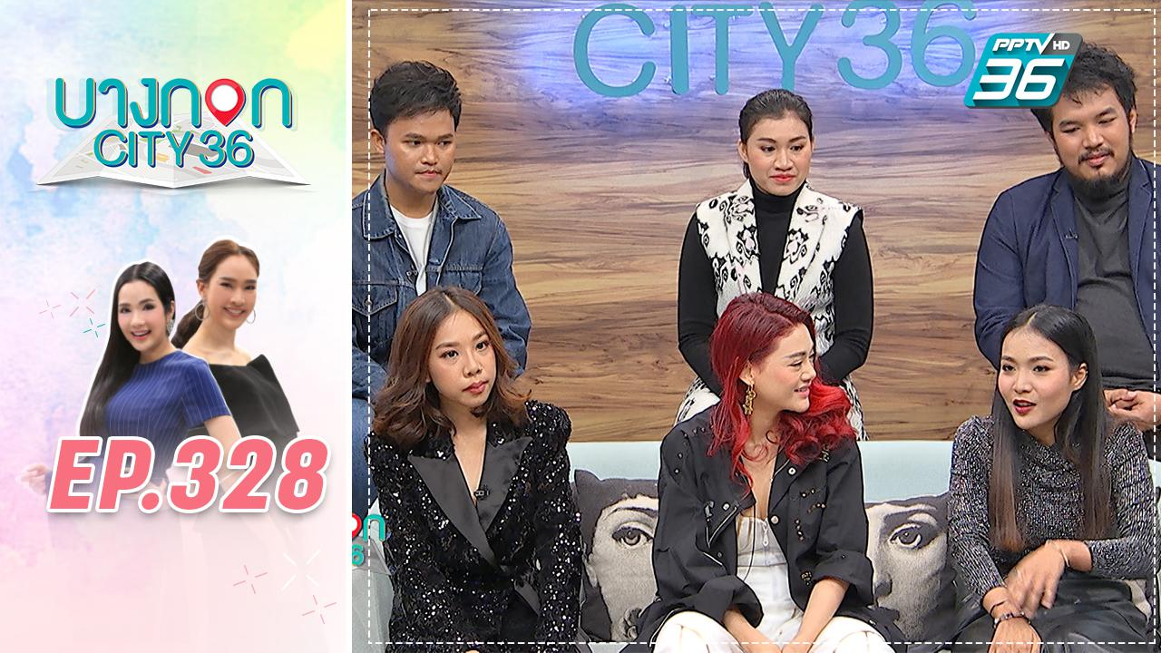 6 ผู้เข้าแข่งขัน The Voice 2019 รอบ Final