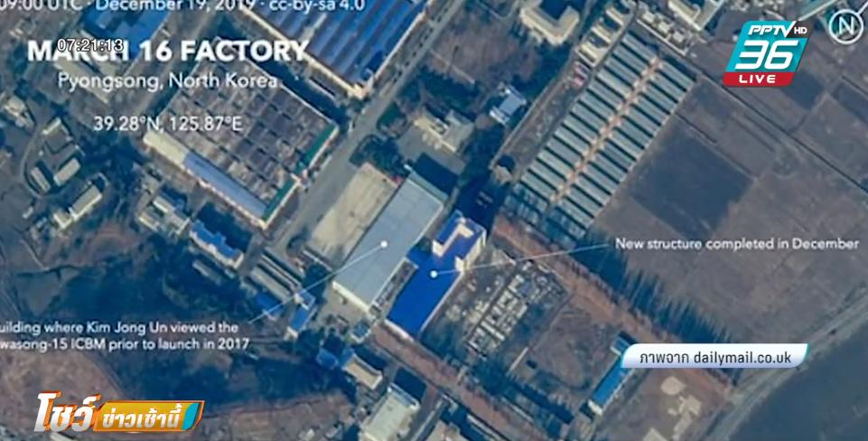 พบความเคลื่อนไหวผิดสังเกตในเกาหลีเหนือคาดเตรียมทดสอบขีปนาวุธ