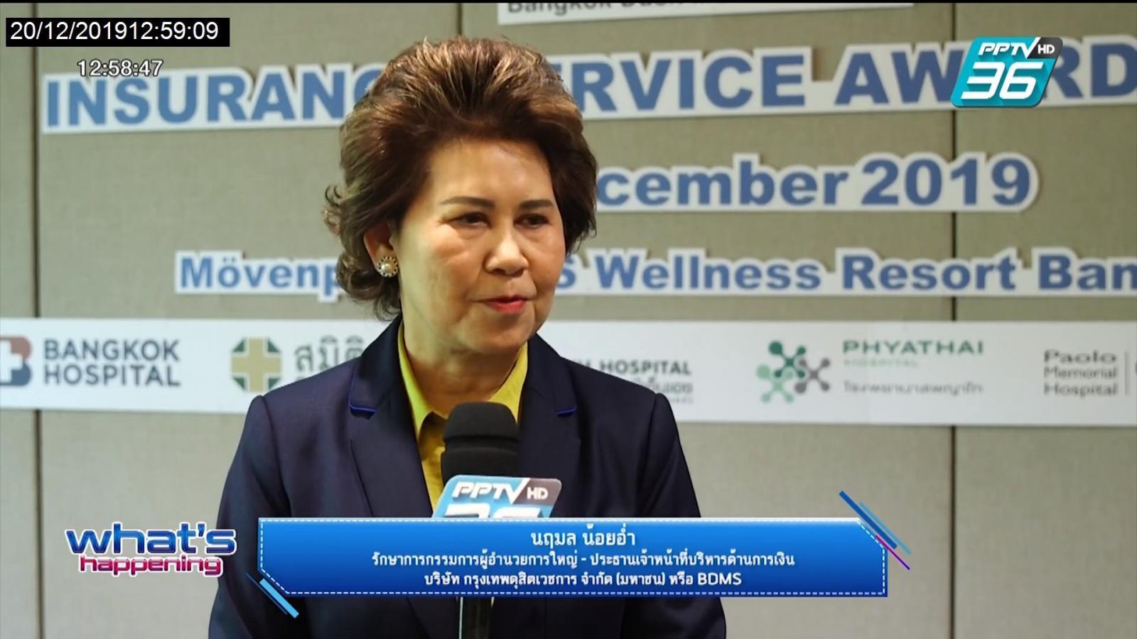 BDMS ขานรับนโยบายรัฐ หนุนไทยสู่ศูนย์การบริการด้านสุขภาพ