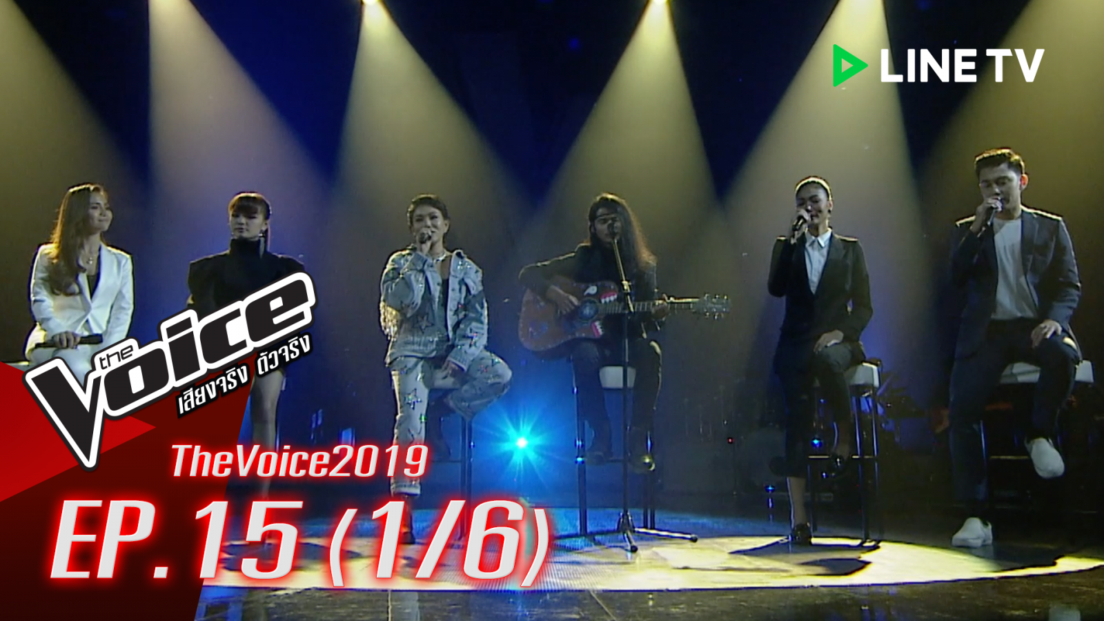 The Voice 2019 | EP.15 | Final | 23 ธ.ค. 62