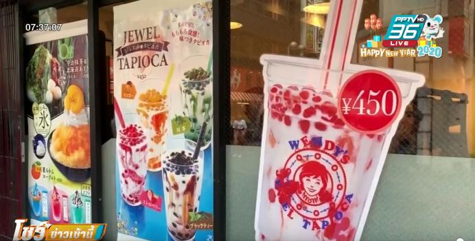 """""""ชาไข่มุก"""" ได้รับเลือกเป็นอาหารยอดนิยมที่สุดของญี่ปุ่นแห่งปี 2019"""