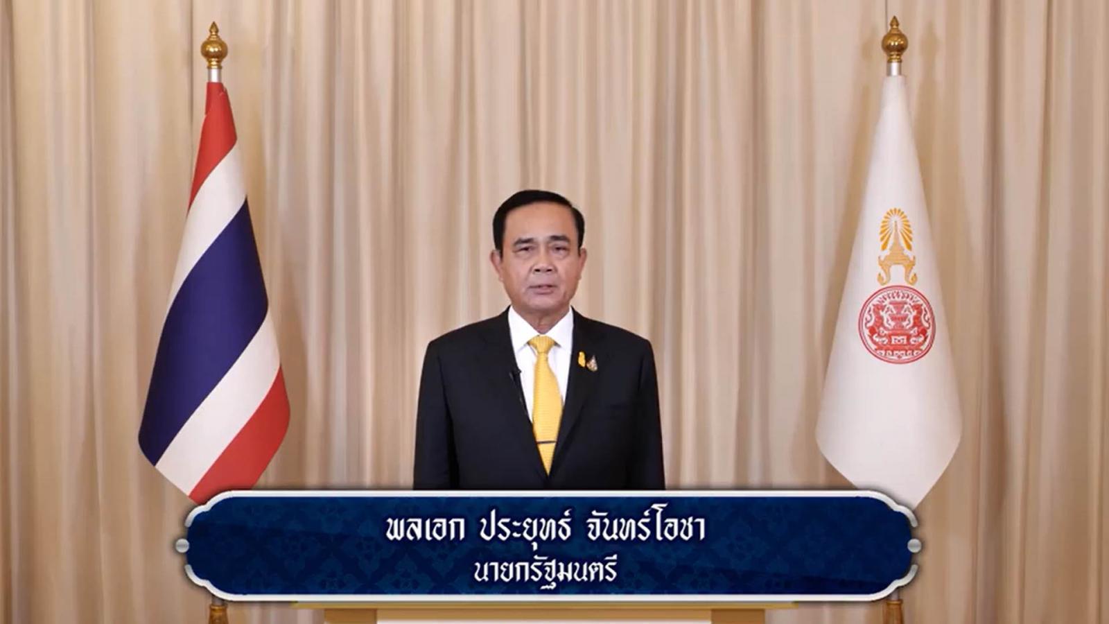 นายกฯอวยพรปีใหม่ 2563 ขอคนไทย มีพลังก้าวสู่ศักราชใหม่ด้วยความสุข สดชื่น สมหวัง