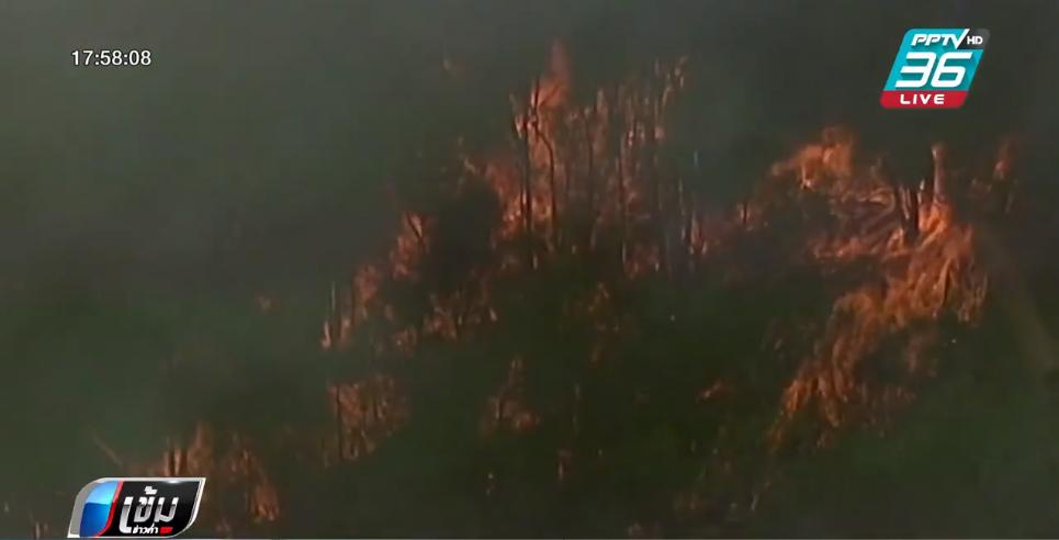 กองทัพเรือออสเตรเลียเริ่มอพยพประชาชนจากพื้นที่ไฟป่า