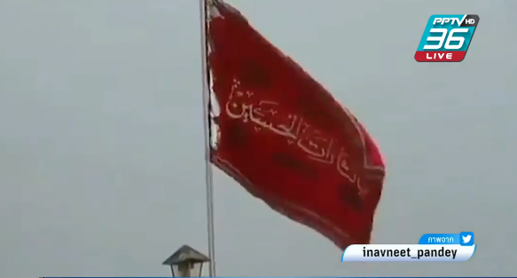 """อิหร่าน ชักธงสีเลือด ส่งสัญญาณล้างแค้นให้""""คาเซม โซเลมานี"""""""