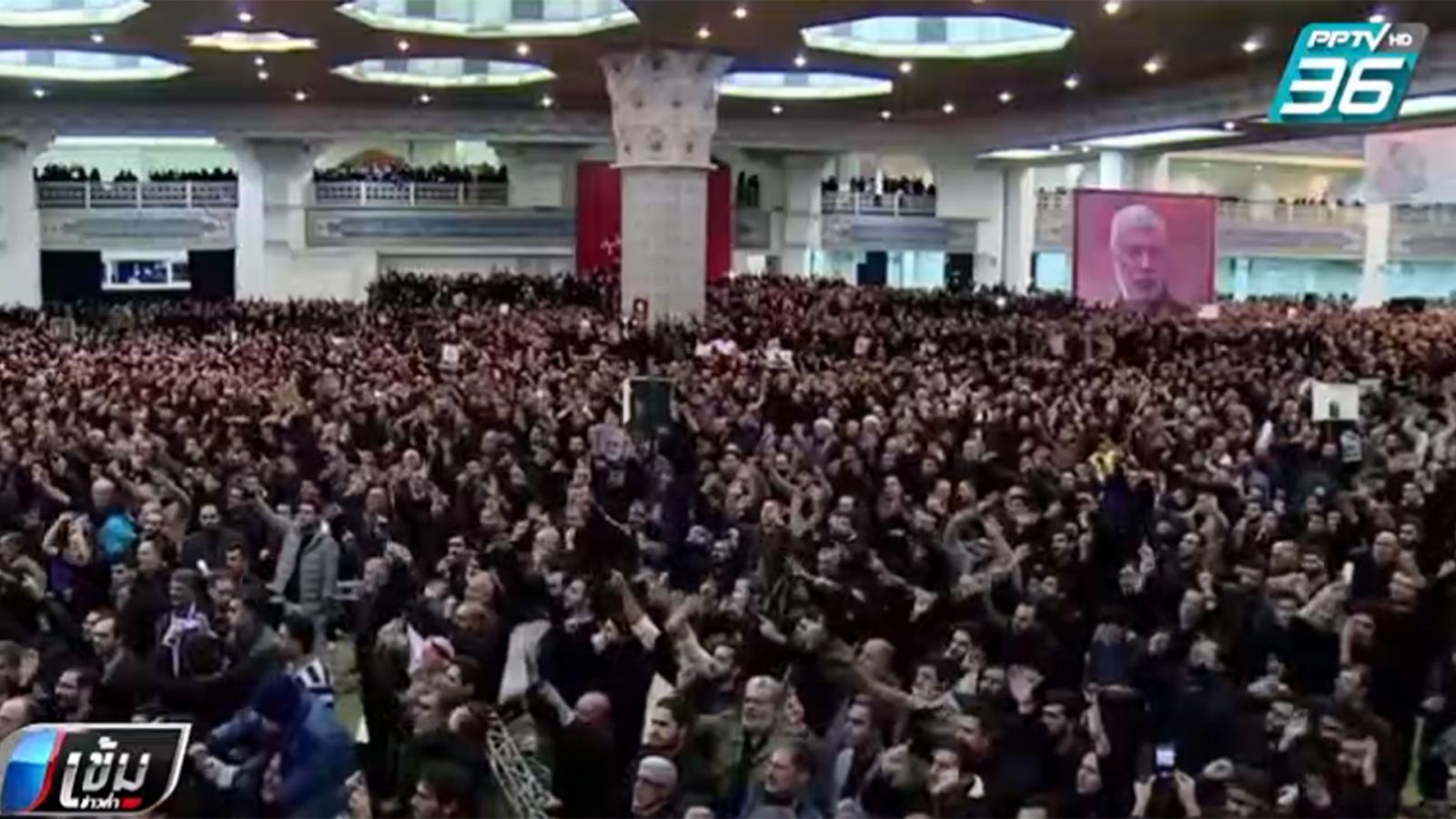 รัฐบาลไทย เรียกร้องทุกฝ่ายอดกลั้น เลี่ยงยั่วยุ ลดตึงเครียดสหรัฐฯ-อิหร่าน