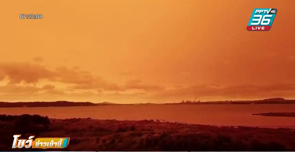 โลกออนไลน์ ระดมบริจาคช่วยนักดับเพลิงออสเตรเลีย ทะลุ 400 ล้านบาท  ใน 48 ชม.