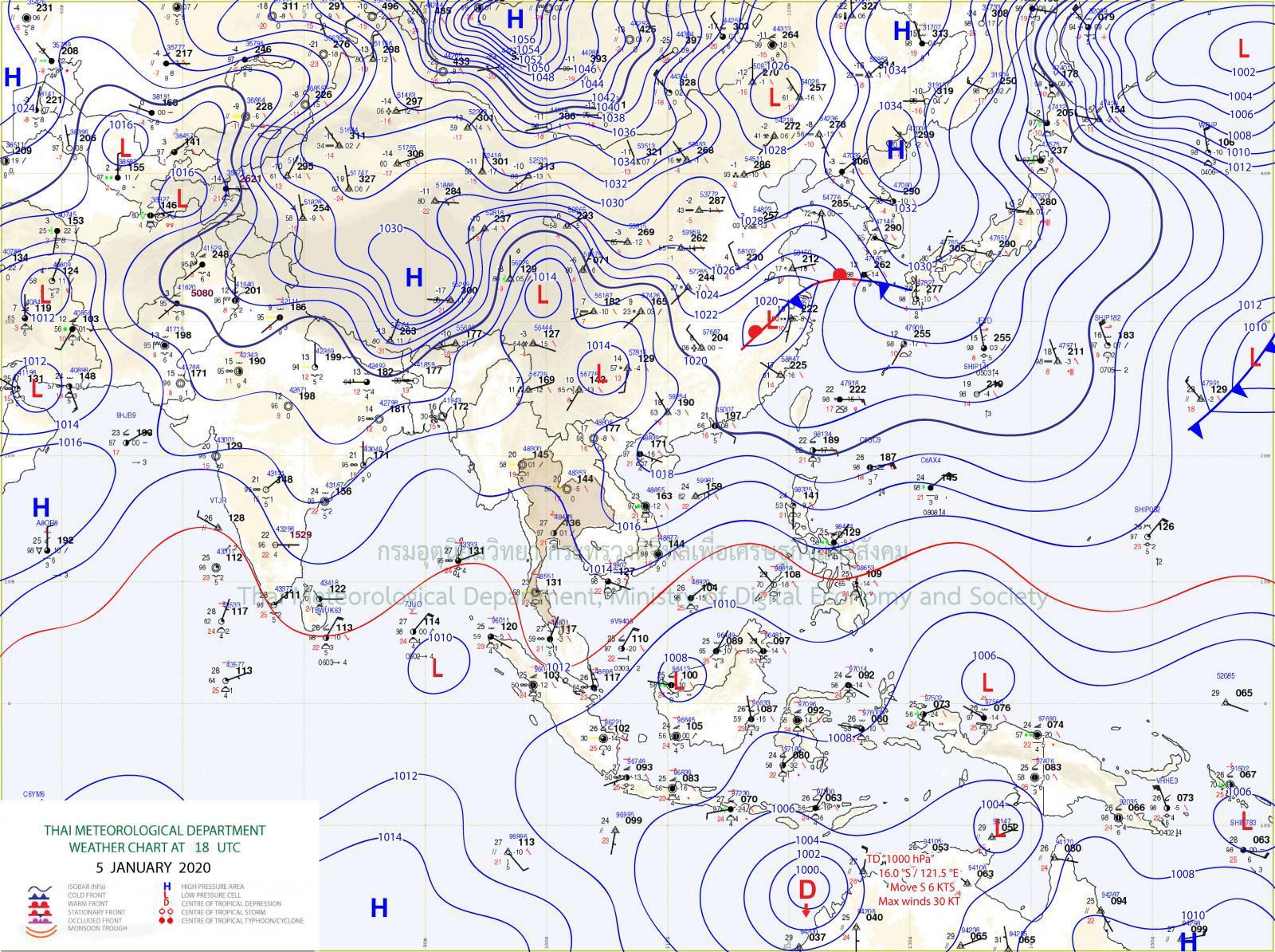 อุตุฯ เผย เหนือ-อีสานอากาศเย็น อ่าวไทยตอนล่างคลื่นสูง 2 ม.