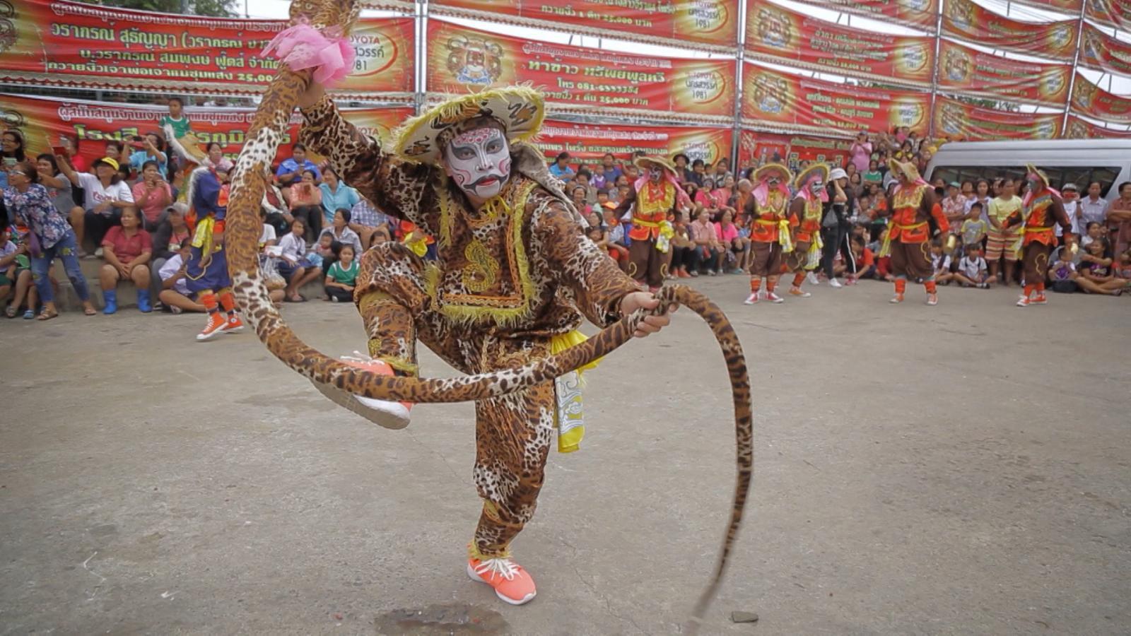 ดูเพลินๆ | เที่ยวไทย ประทับใจที่สุด | เที่ยวให้สุด สมุดโคจร EP.14