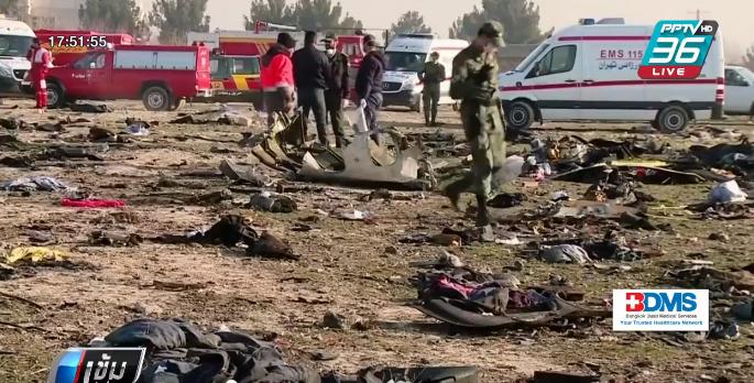 สหรัฐฯ ตอบรับคำเชิญอิหร่าน ร่วมสืบสวนเครื่องบินยูเครนตก