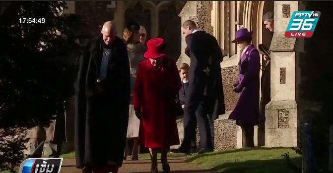ราชวงศ์อังกฤษ หารือบทบาทเจ้าชายแฮร์รี่-เมแกนในอนาคต