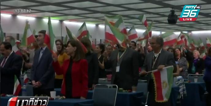 ชาวอิหร่านในสหรัฐฯ ร่วมชุมนุมต้านรัฐบาล เหตุยิงเครื่องบินยูเครนตก