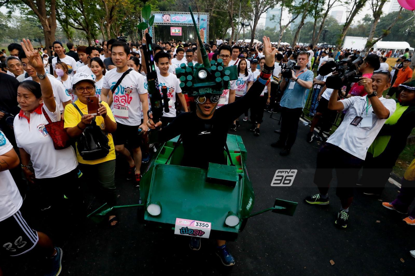 """""""ธนาธร"""" นำ """"วิ่งไล่ลุง"""" เชิญชวนประชาชนต่อสู้อำนาจ อย่ากลัว ต้องให้ได้ประชาธิปไตย"""