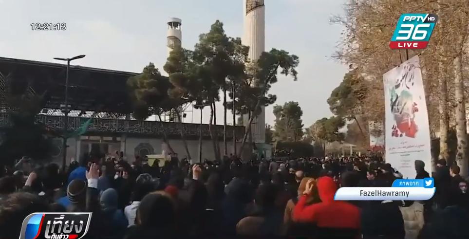 สื่อเผยคลิป! นาทีเครื่องบินยูเครน ถูกอิหร่านยิงขีปนาวุธ 2 ลูก ระเบิดกลางอากาศ