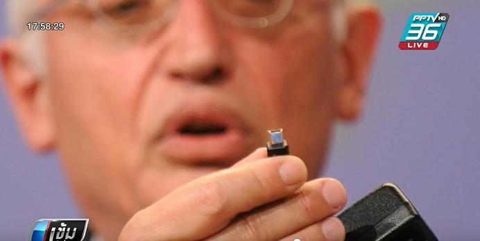 รัฐสภายุโรปเสนอให้มือถือ-แทบเล็ต ใช้ที่ชาร์จแบบเดียวกันทั้งหมด