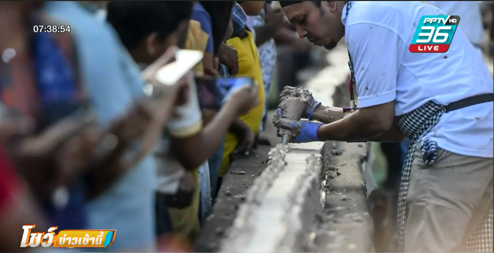 เชฟอินเดีย ทำเค้กยาวที่สุดในโลก 6 กม.