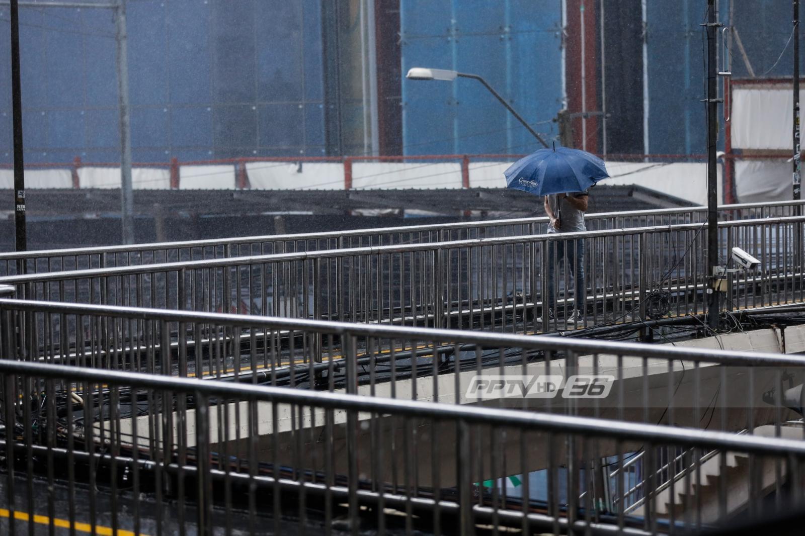 กทม.-ปริมณฑลฝนตกเล็กน้อย  เหนือ-อีสานหนาวเย็น