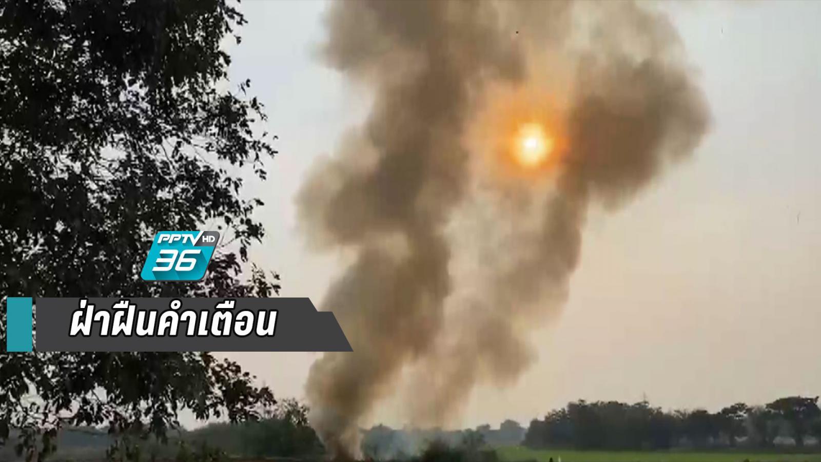 ไม่สนคำเตือน! เผาตอซังข้าวควันโขมง อ่างทองค่า PM2.5 พุ่ง