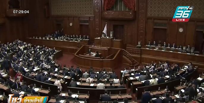 ญี่ปุ่นร่วมขบวนสหรัฐฯ ตั้งกองกำลังอวกาศรับมือภัยคุกคามใหม่