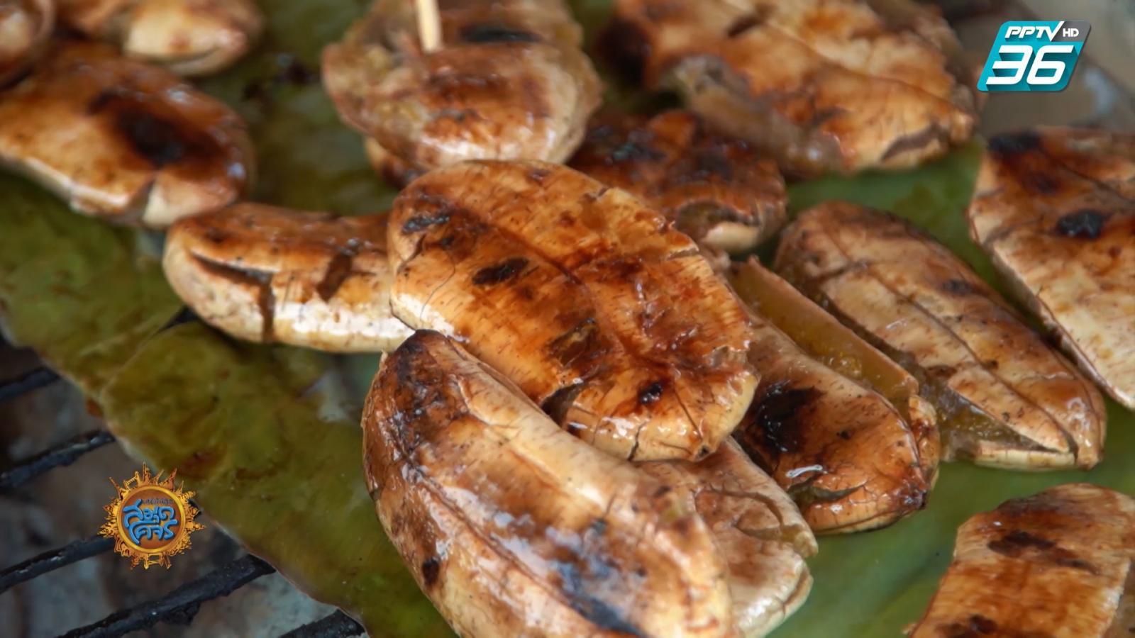 ดูเพลินๆ | กล้วยปิ้งยายนวย รวยความอร่อย! | เที่ยวให้สุด สมุดโคจร EP.16