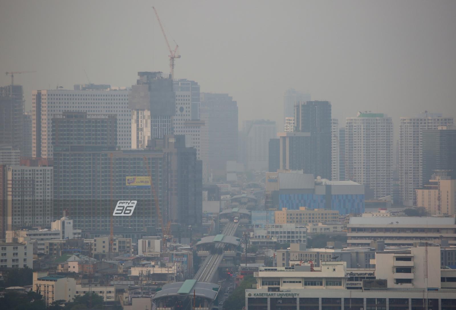 ค่าฝุ่น PM 2.5 อยู่ในระดับปานกลาง