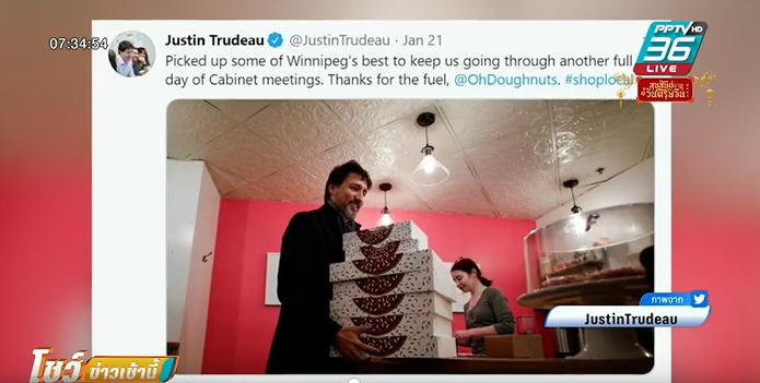 ผู้นำแคนาดาซื้อโดนัทเป็นกระแสดังทั่วประเทศ