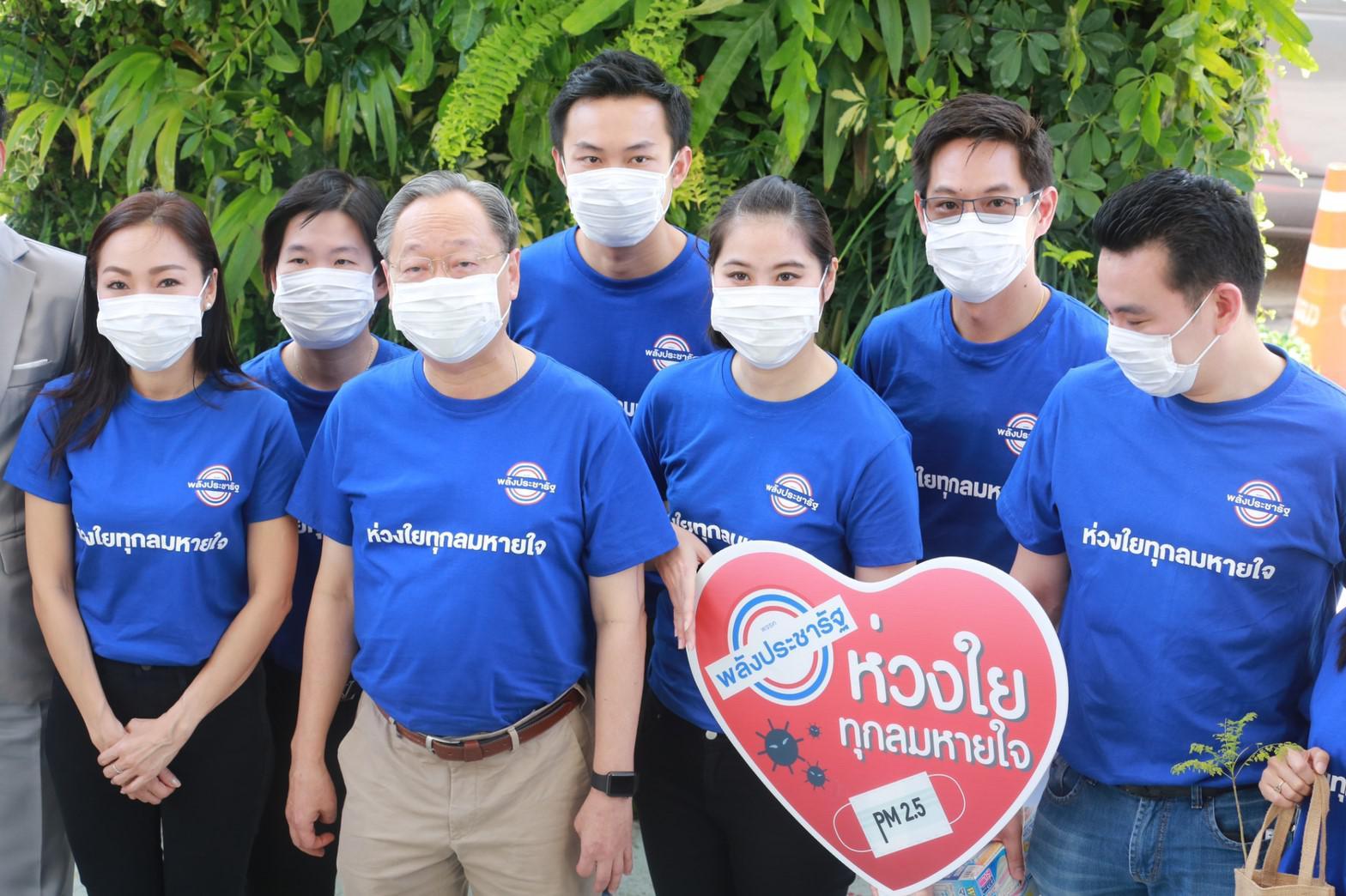 พปชร.ตั้งศูนย์แก้ PM 2.5 ผุดไอเดียติดหัวฉีด PM Fight ตามบ้าน