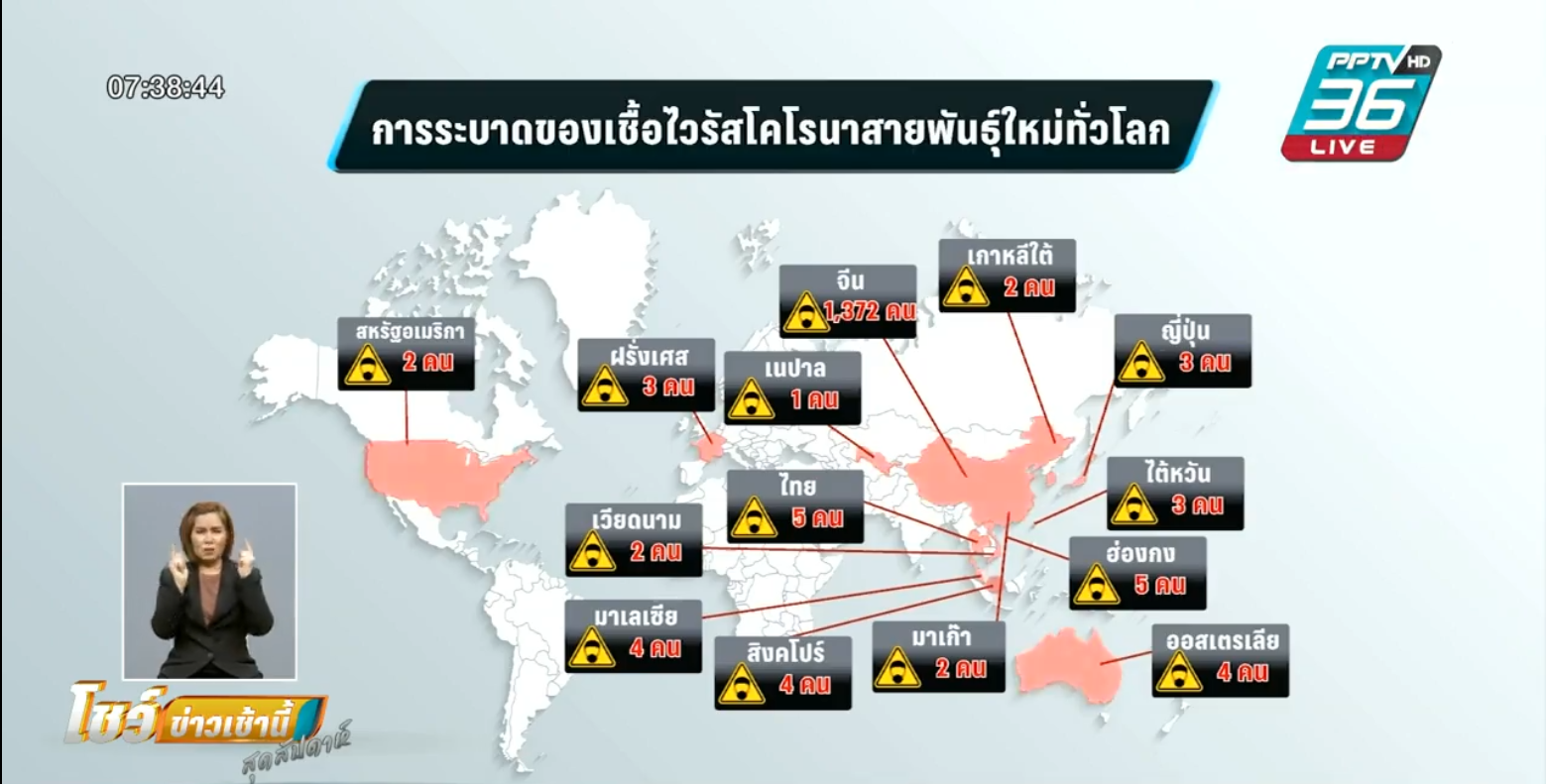 หลายประเทศเล็งอพยพพลเรือน หนีไวรัสโคโรนาระบาด