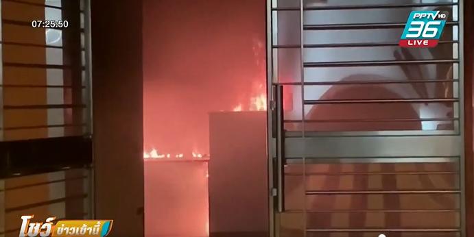 """""""ม็อบฮ่องกง""""เผาตึกใหม่ ต้านแผนรัฐตั้งศูนย์ควบคุมโรค"""