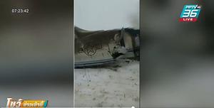 """เครื่องบินกองทัพสหรัฐฯ ตกในอัฟกานิสถาน""""ตาลีบาน"""" อ้างเป็นผู้ลงมือ"""