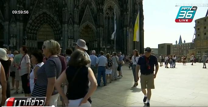 """เยอรมนี พบผู้ป่วย """"ไวรัสโคโรนา"""" คนแรก"""
